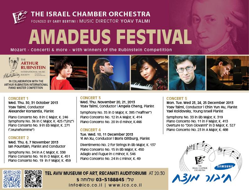Past Events - Arthur Rubinstein International Music Society